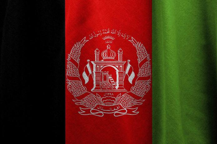 Afghanistan Fabric Flag