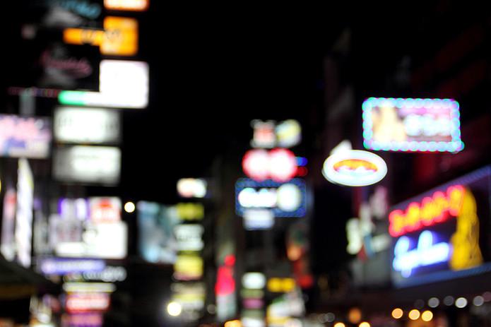 Bangkok Blurred Neon Signs