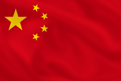 Chinese Waving Flag