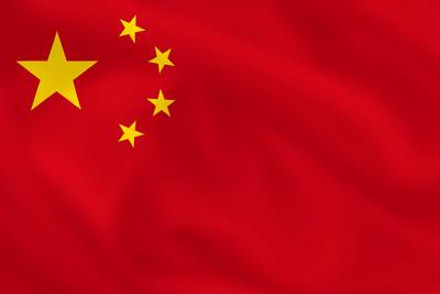 Chinese Waving Flag