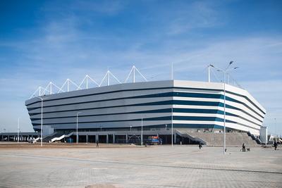 Kaliningrad Stadium in Russia