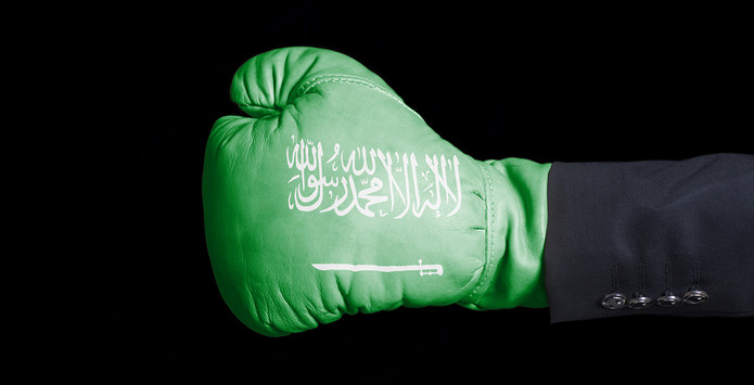 Saudi Arabia Flag on Boxing Glove