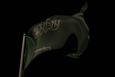 Saudi Flag Against Dark Background