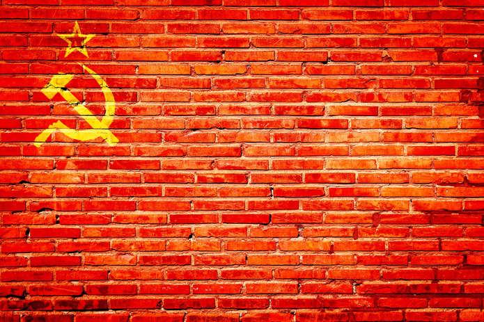 Soviet Union Flag Brick Wall