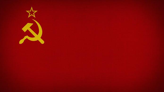 Soviet Union Fabric Flag