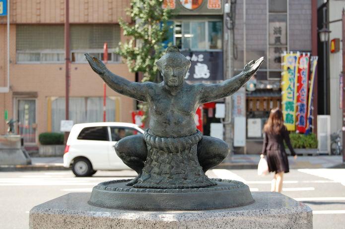 Sumo Sculpture