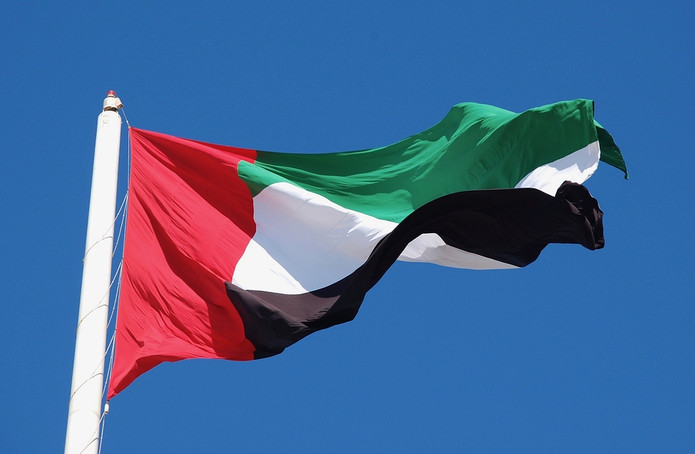 UAE Flag Against Blue Sky